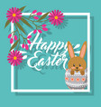 cute rabbit inside broken egg floral frame happy vector image