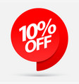 discount with price is 10 vector image vector image