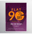 sale and discount voucher in modern design vector image vector image