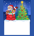 small frame with christmas theme 2 vector image vector image