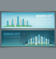 two city banners day and night urban landscape vector image vector image