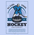 hockey player with stick and puck retro poster vector image