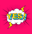 yes comic cartoon explosions vector image vector image