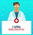 7 april world health day medical holiday vector image