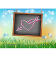 Banner Happy Valentine s Day vector image vector image