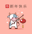 little ox holding lantern happy new year 2021 vector image vector image
