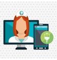 nurse computer service health vector image vector image
