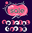 special offer sale 50 percent off discount banner vector image vector image
