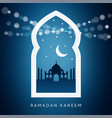 arabic window with silhouette mosque moon vector image vector image