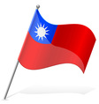 flag of Taiwan vector image