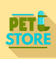 pet store drinker logo flat style vector image