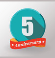 5 anniversary label with ribbon vector image
