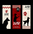 chinese new year of the dog 2018 banner card set vector image vector image