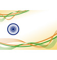 india independence day background design with vector image vector image