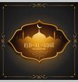 beautiful eid al adha premium greeting design vector image vector image