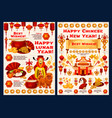 chinese new year wish greeting card vector image