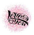handwritten text of calligraphy lettering vector image vector image