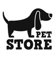 pet store dog food logo simple style vector image