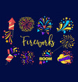 bright festive fireworks with rockets and confetti vector image