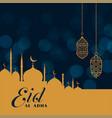 islamic religion festival eid al adha vector image vector image