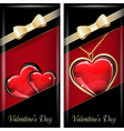 St Valentines Day Set of black ornate label with vector image