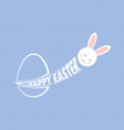 happy easter greeting card with egg and rabbit vector image
