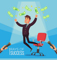 happy manager businessman man worker vector image vector image