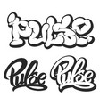 pulse logo bubble gum icons silhouette set vector image vector image