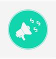 sale icon sign symbol vector image