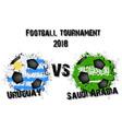 soccer game uruguay vs saudi arabia vector image vector image