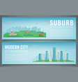 two banners with city landscape and suburban vector image vector image