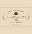 wine label with vine leaf vector image vector image