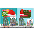 christmas sale set of posters vector image vector image