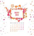 design floral template calendar 2018 vector image vector image