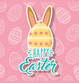 ears rabbit egg happy easter decoration eggs vector image