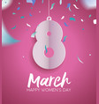 happy womens day 2018 fun party greeting card vector image vector image