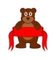 happy bear holding a ribbon vector image