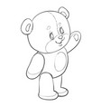 cute toy brown bear stands isolated object on a vector image vector image
