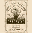 gardening service poster in vintage style vector image vector image