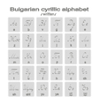 Set of monochrome icons with written bulgarian cyr vector image vector image