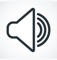 sound black icon isolated vector image
