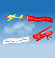 Flying banners vector image vector image