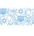 happy hanukkah celebration seamless pattern with vector image