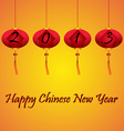 Lanterns and Happy New Year vector image vector image