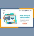 web development lp template vector image vector image