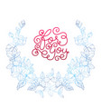 holiday gift card with hand lettering for you and vector image vector image