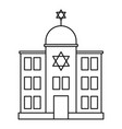 jewish synagogue icon outline style vector image vector image