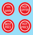 Label sticker best and hot price vector image vector image