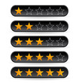black rating stars vector image
