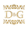 d and g vintage initials logo symbol the letters vector image